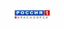 Россия 1 Красноярск